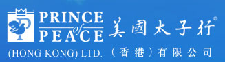 Prince Of Peace (Hong Kong) Limited